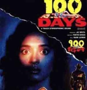 100-days-suspense-thriller-movie