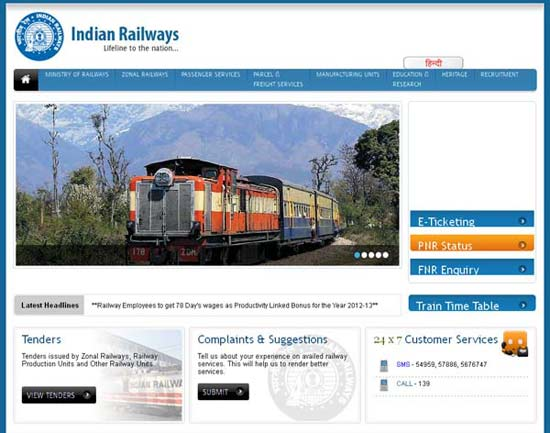 Indian-Railway-Website
