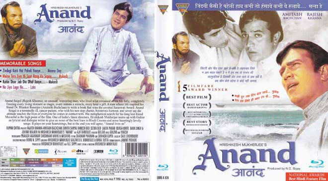 anand-film