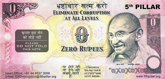 zero-rupee-front