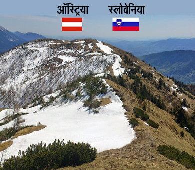 austria-slovenia