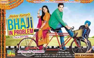 bhaji-in-problem