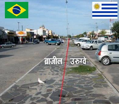 uruguay-brazil