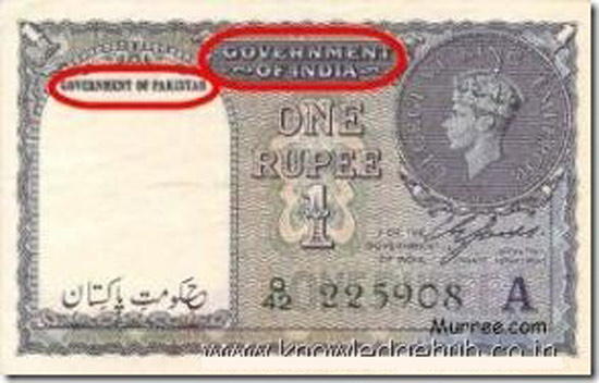 indian-rupees-in-pakistan