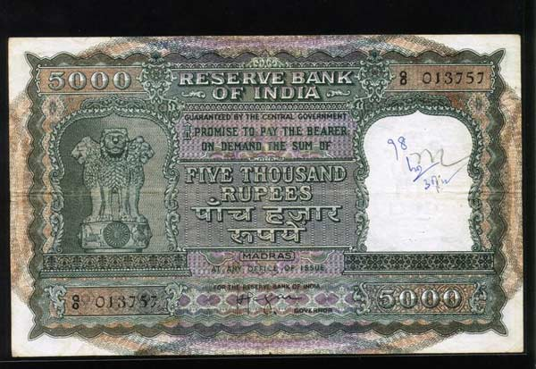 one-rupee-in-1954