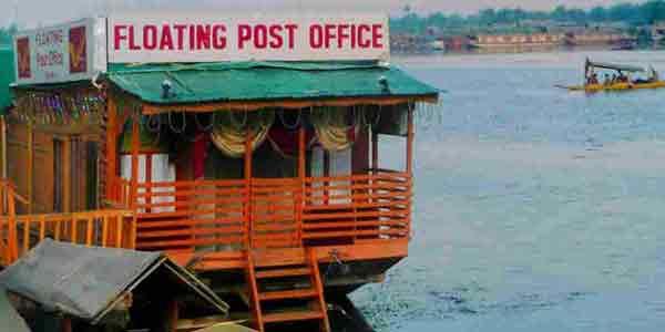 floating-PO