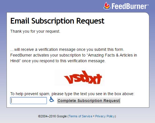 Feedburner_Subscription_Step_One