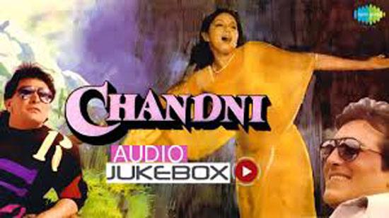 chandni-film