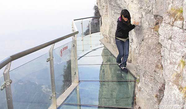 skywalk-tianmen-mountain-china
