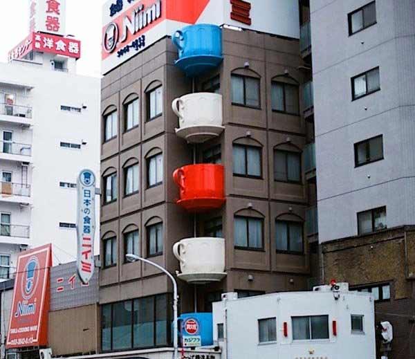cup-bulding-in-japan
