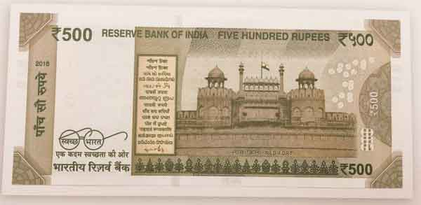 500-rs-new-bank-notes