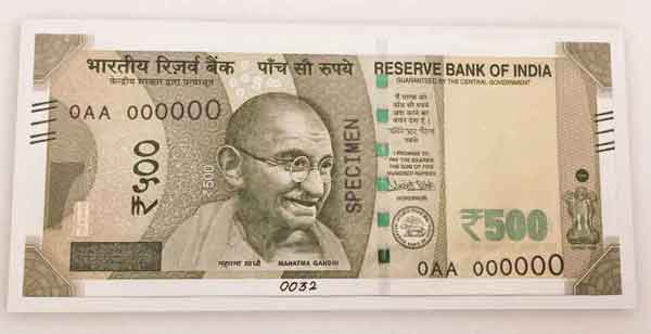 500-rs-rbi-notes